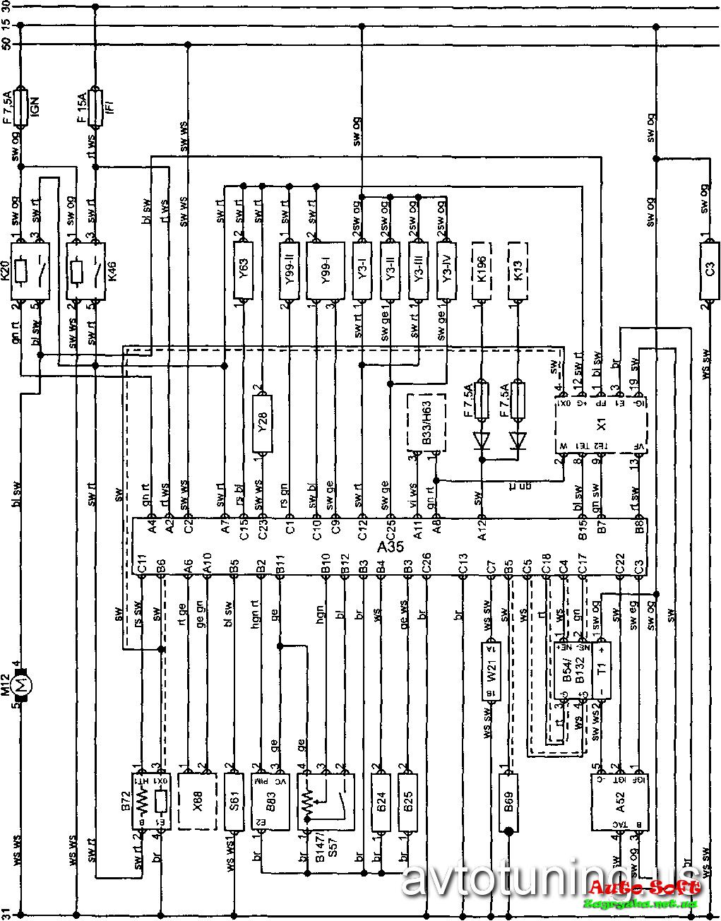 Схема кондиционера тойота сурф