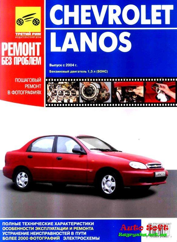 книги по техническому обслуживанию и ремонту автомобилей скачать бесплатно