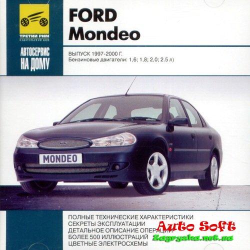 скачать руководство по эксплуатации ford mondeo 2002