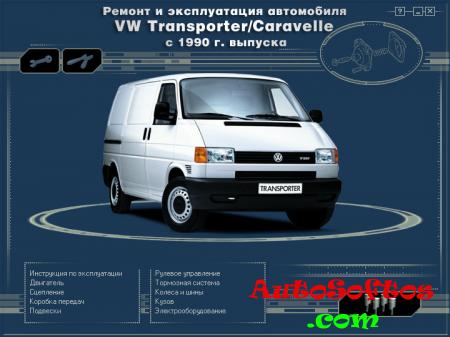 руководство по эксплуатации хонда срв 2014 2.4 литра скачать