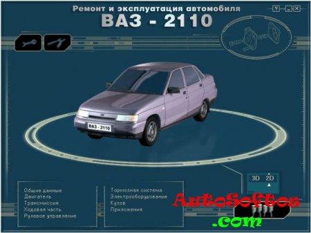 скачать руководство по ремонту автомобиля nissan