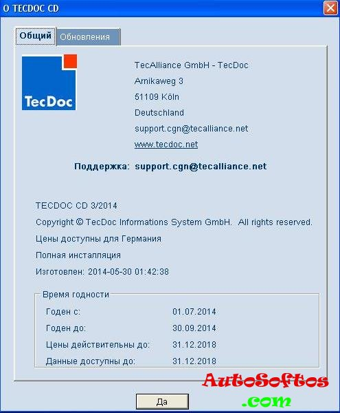 Tecdoc crack, tecdoc keygen, tecdoc serial, tecdoc no cd, tecdoc free full version direct download and more full