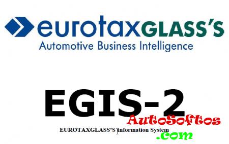 EurotaxEgis 0 0.7 05.02.2013г.[Multi + RUS] торрент Скачать