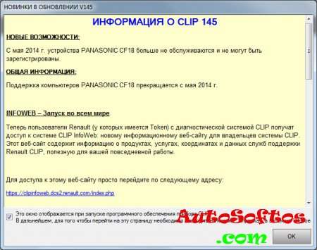 Renault CAN CLIP v.145 Multilanguage [2014] торрент Скачать
