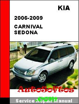 kia carnival sedona 2006 2009 service repair manual