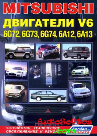 mitsubishi l400 delica space gear service repair manual