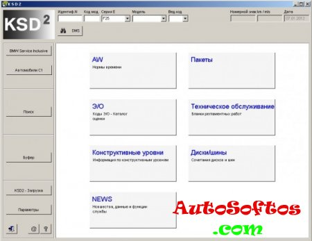 BMW KSD [10.2015] Multilanguage Скачать