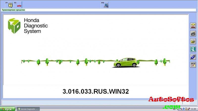 Honda diagnostic system rus скачать торрент