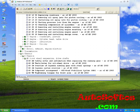Porsche POSES 2.42 VMware Workstation [2006] торрент Скачать
