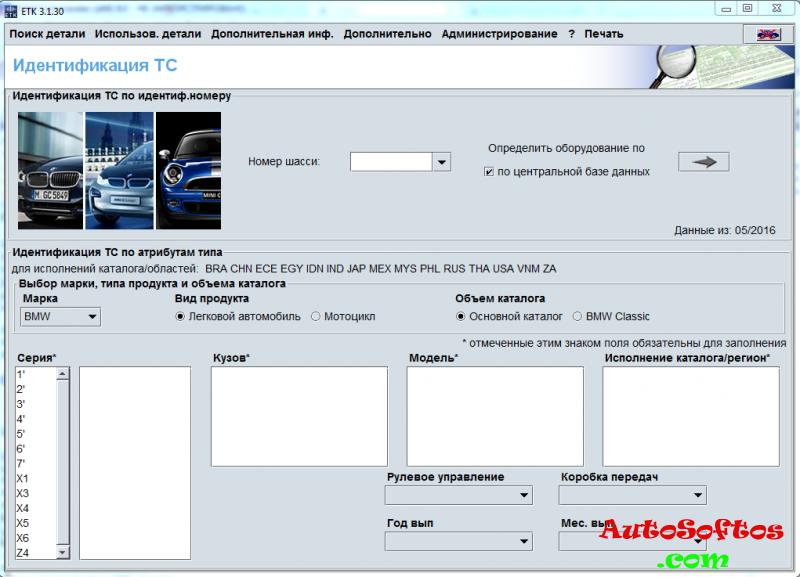 Autodesk 3d max studio 2011 rus русская версия торрент ключ.