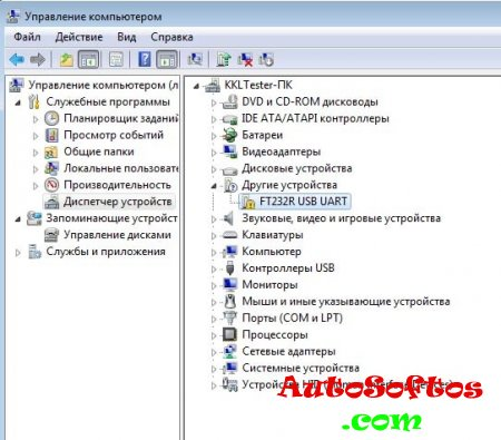 VAG-COM  KKL адаптер и Windows7