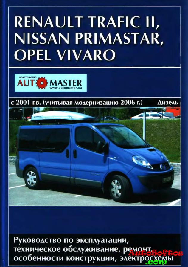TOYOTA ALLION / PREMIO (2001-2007) Руководство по ...