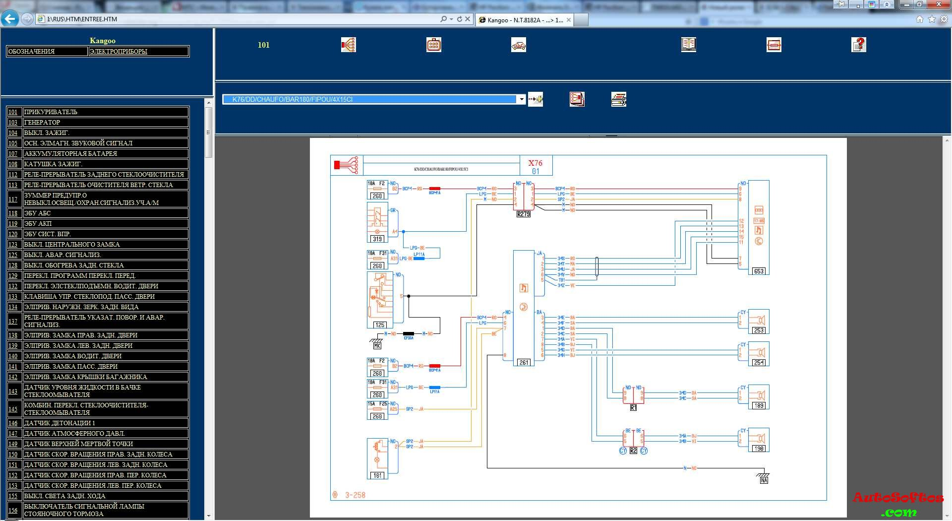 Renault Wiring Diagrams / Renault электросхемы. Только русский язык [2009,  HTML, RUS