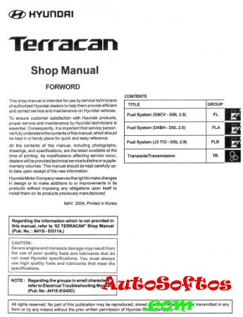 Hyundai Terracan Shop Manual, ET Manual [2002-2005, PDF, ENG] Скачать