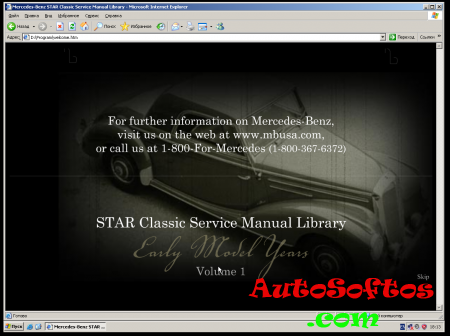 Mercedes-Benz Star classic Service manual Vol.1 Скачать