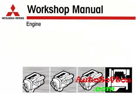Документации за ремонту автомобилей Mitsubishi Lancer / Lancer Wagon JT Скачать