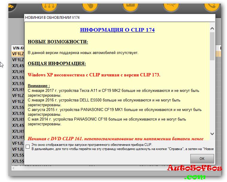 Toad Obd2 Software