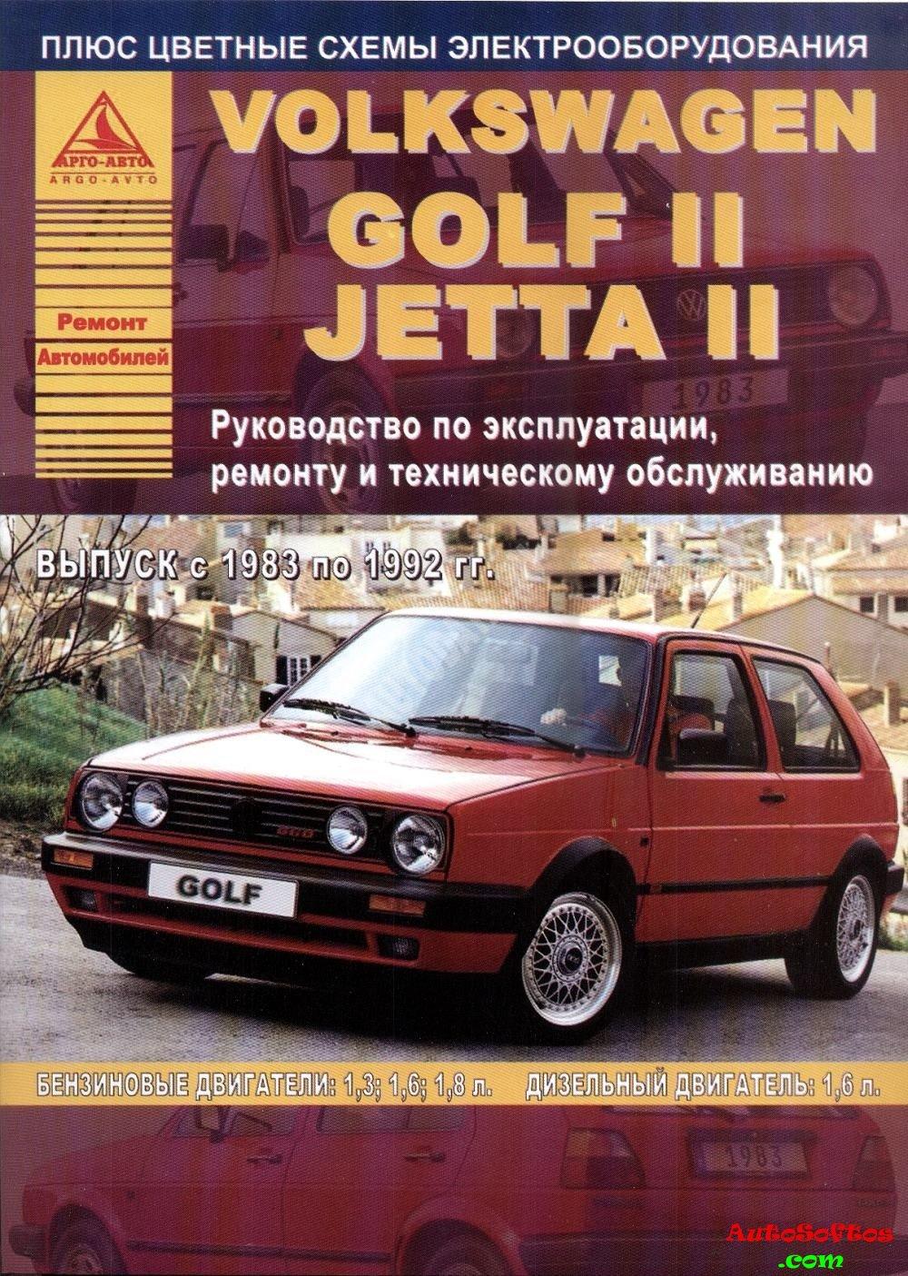 Volkswagen golf 4 программа для диагностики