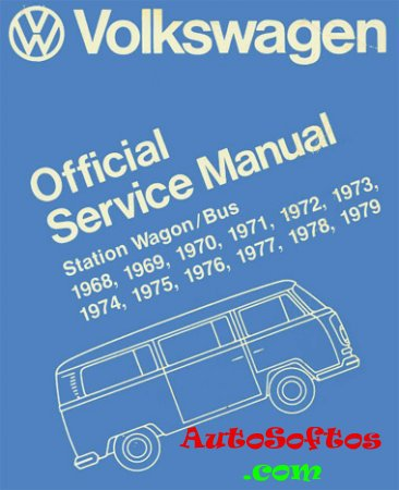 Volkswagen T2 Official Service Manual Station Wagon / Bus Скачать