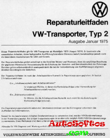 Volkswagen Transporter T2 Repair Manual 1975 Скачать
