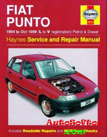 Fiat Punto 1994-1999. Service and Repair Manual
