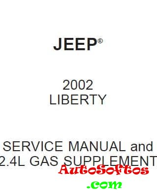 Service Manual Jeep Liberty 2002-2006 г.